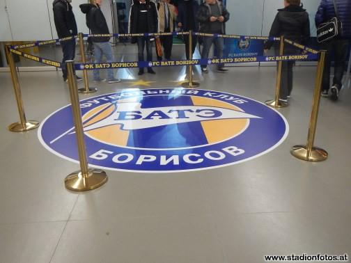 2015_10_01_DinamoMinsk_SkRapid_015.jpg