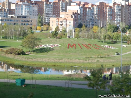 2015_10_01_DinamoMinsk_SkRapid_068.jpg
