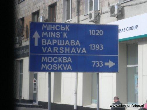 2012_10_04_Kharkiv_SkRapid_51.jpg