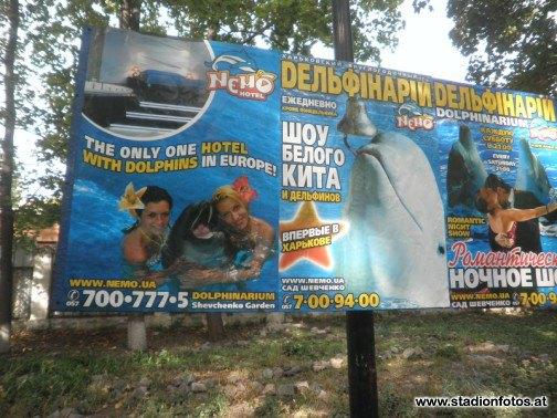 2012_10_04_Kharkiv_SkRapid_59.jpg